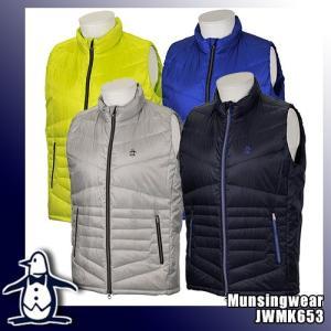 マンシングウェアのゴルフアパレル・2017年秋冬モデルを特価販売! Munsingwear マンシン...