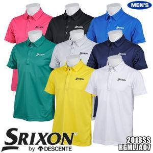 スリクソンのゴルフウェア・2018年春夏モデルを特価販売! SRIXON by DESCENTE ス...