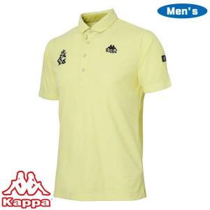 カッパゴルフ メンズ 半袖シャツ 2020年春夏モデル KGA12SS07