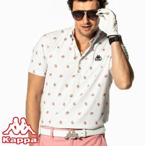 カッパゴルフ メンズ 半袖シャツ 2020年春夏モデル KGA12SS11