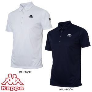 カッパゴルフ メンズ 半袖シャツ 2020年春夏モデル KGA12SS17