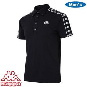 カッパゴルフ BANDA メンズ 半袖シャツ 2020年春夏モデル KGA12SS31