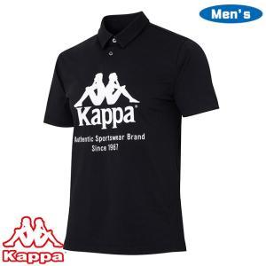 カッパゴルフ BANDA メンズ 半袖シャツ 2020年春夏モデル KGA12SS33