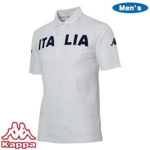 カッパ トレーニング EROI メンズ 半袖ポロシャツ 2020年春夏モデル KMA12SS51