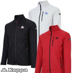 カッパゴルフ メンズ フリースジャケット 2020年秋冬モデル KGA52KT02