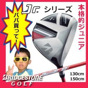 ブリジストンゴルフ Jrシリーズ ドライバー Type130  Type150 ジュニア用ドライバー|golkin