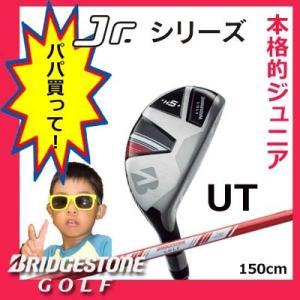 ブリジストンゴルフ Jrシリーズ ユーティリティー Type150 ジュニア用UT|golkin