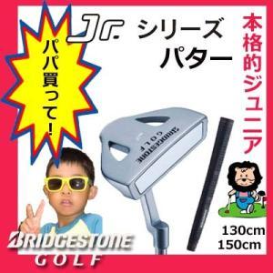 ブリジストンゴルフ Jrシリーズ パター ジュニア用パター|golkin