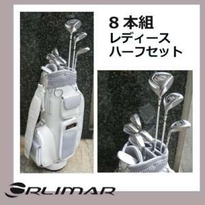 ORLIMAR オリマー レディースゴルフクラブハーフセット...