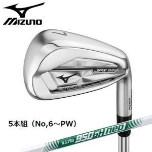 ミズノ ゴルフ JPX921 ホットメタル アイアン 5本組(No,6〜9、PW) N.S.PRO9...