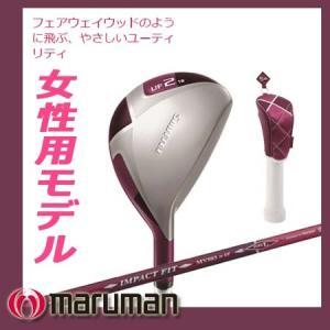 【大特価品!】【女性用】maruman マルマンゴルフ シャ...