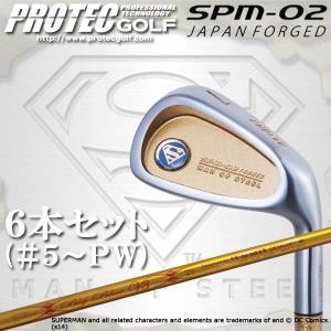 PROTEC GOLF プロテック ゴルフ スーパーマン アイアン SPM-02 JAPAN FORGED 6本セット グラファイトデザイン社製オリジナルカーボン|golkin
