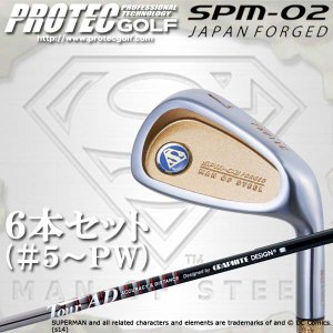 PROTEC GOLF プロテック ゴルフ スーパーマン アイアン SPM-02 JAPAN FORGED 6本セット Tour AD 65 カーボン|golkin
