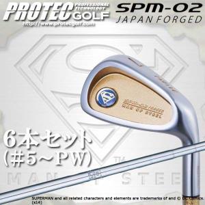 PROTEC GOLF プロテック ゴルフ スーパーマン アイアン SPM-02 JAPAN FORGED 6本セット NSプロ950 スチール|golkin
