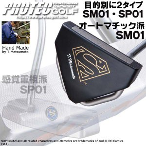 PROTEC GOLF プロテック ゴルフ スーパーマン SM01 パター|golkin