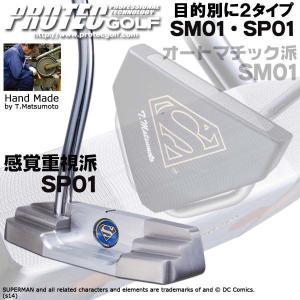 PROTEC GOLF プロテック ゴルフ スーパーマン SP01 パター|golkin