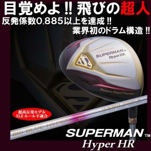 超高反発モデル PROTEC GOLF プロテック ゴルフ スーパーマン Hyper HR ドライバー グラファイトデザイン社製オリジナルカーボン|golkin