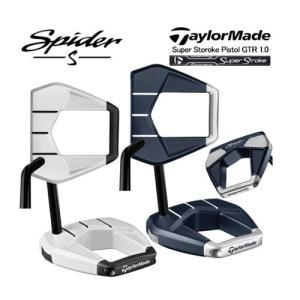 テーラーメイド スパイダーS チョークパター/ネイビーパター Spider S CHALK/NAVY SSグリップ|golkin