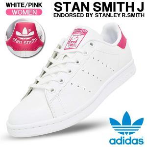 アディダスオリジナルス スニーカー adidas originals STAN SMITH J スタンスミス J ホワイト/ピンク レディースシューズ B32703|golkin