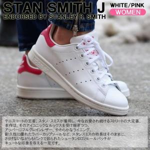 アディダスオリジナルス スニーカー adidas originals STAN SMITH J スタンスミス J ホワイト/ピンク レディースシューズ B32703|golkin|02