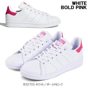 アディダスオリジナルス スニーカー adidas originals STAN SMITH J スタンスミス J ホワイト/ピンク レディースシューズ B32703|golkin|03