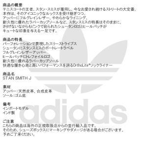アディダスオリジナルス スニーカー adidas originals STAN SMITH J スタンスミス J ホワイト/ピンク レディースシューズ B32703|golkin|07