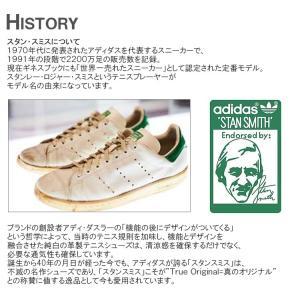 アディダスオリジナルス スニーカー adidas originals STAN SMITH J スタンスミス J ホワイト/ピンク レディースシューズ B32703|golkin|08