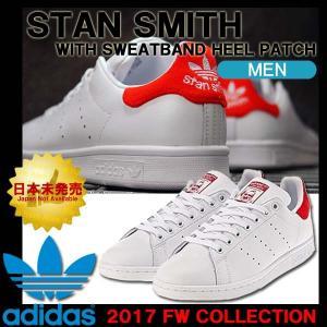 日本未発売レアスニーカー アディダス オリジナルス adidas originals STANSMITH スタンスミス メンズ シューズ レッドカラー BZ0482 golkin