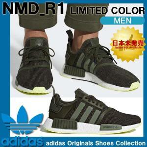 限定カラー レアスニーカー アディダス オリジナルス adidas originals NMD_R1 ノマド メンズ シューズ CQ2414 golkin