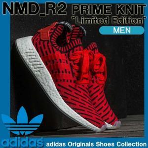 限定モデル レアスニーカー アディダス オリジナルス adidas originals NMD_R2 PK ノマド プライムニット メンズ シューズ BB2910 golkin