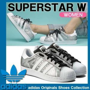 定番スニーカー アディダス オリジナルス adidas originals SUPERSTAR W スーパースター サプライヤー/ホワイト/ブラック レディース シューズ DA9099