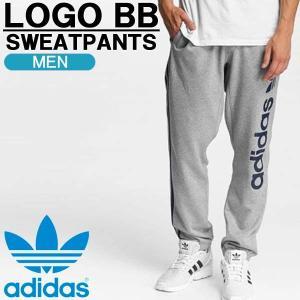 スウェットパンツ アディダス オリジナルス adidas originals BB SWEATPANTS メンズ グレー BR4008|golkin