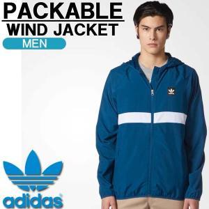 超軽量 ウインドブレーカー アディダス オリジナルス adidas originals パッカブル ウインドジャケット ブルー メンズ 撥水 BR3995|golkin