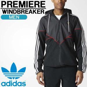 軽量 ウインドブレーカー アディダス オリジナルス adidas originals プレミアム ウインドブレーカー ブラック メンズ BR4016|golkin