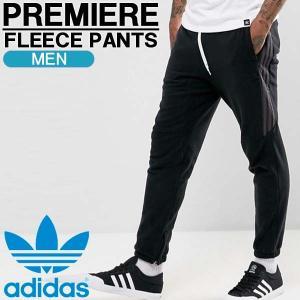 フリースパンツ アディダス オリジナルス adidas originals プレミアム フリースパンツ ブラック メンズ BR4000|golkin