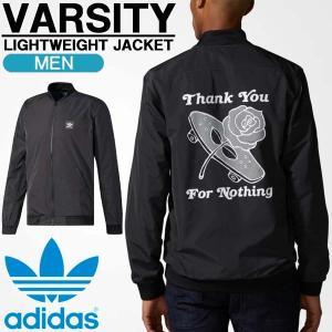 軽量 ジャケット アディダス オリジナルス adidas originals VARSITY バーシティ ライトウェイトジャケット ブラック メンズ BR4027|golkin