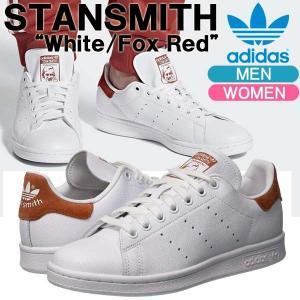 定番スニーカー アディダス オリジナルス adidas originals STANSMITH スタンスミス ホワイト/フォックスレッド メンズ レディース シューズ B38040|golkin