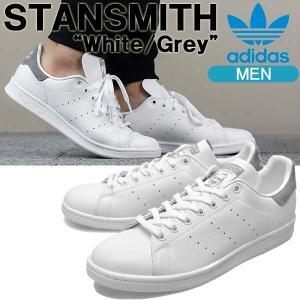 定番スニーカー アディダス オリジナルス adidas originals STANSMITH スタンスミス ホワイト/フォックスレッド メンズ シューズ B41470|golkin