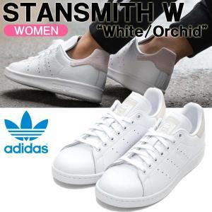 定番スニーカー アディダス オリジナルス adidas originals STANSMITH W スタンスミス ホワイト/オーキッド レディース シューズ B41625|golkin