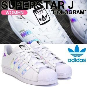 定番スニーカー アディダス オリジナルス adidas originals SUPERSTAR J スーパースター ホログラム レディース シューズ AQ6278|golkin