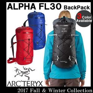 リュック 30L アークテリクス ARC'TERYX ALPHA FL 30 アルファ FL 30 バックパック 18678 メンズ レディース 鞄 カバン バッグ|golkin