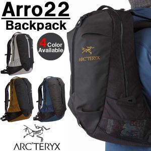 リュック 22L アークテリクス ARC'TERYX ARRO 22 アロー22 バックパック 6029 メンズ レディース 鞄 カバン バッグ|golkin