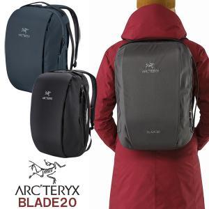 リュック 20L アークテリクス ARC'TERYX BLADE 20 ブレード20 バックパック 16179 メンズ レディース 鞄 カバン バッグ|golkin