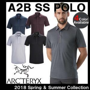 男性用 半袖ポロ アークテリクス ARC'TERYX A2B SS POLO メンズ ショートスリーブ ポロシャツ 21028|golkin