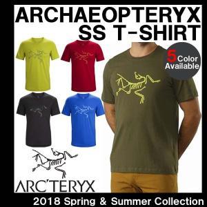 男性用 Tシャツ アークテリクス ARC'TERYX ARCHAEOPTERYX SS T-SHIRT アーキオプテリクス Tシャツ メンズ クルーネック 19025|golkin