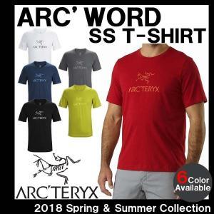 男性用 Tシャツ アークテリクス ARC'TERYX ARC'WORD SS T-SHIRT アークワード Tシャツ メンズ クルーネック 22447|golkin