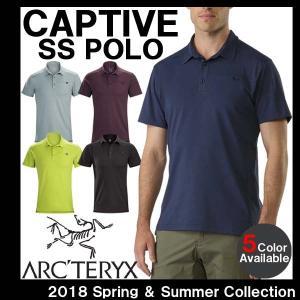 男性用 半袖ポロ アークテリクス ARC'TERYX CAPTIVE SS POLO キャプティブ メンズ ショートスリーブ ポロシャツ 14450|golkin