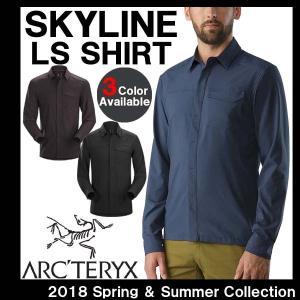 男性用 長袖シャツ アークテリクス ARC'TERYX SKYLINE LS SHIRT スカイライン メンズ ロングスリーブ シャツ 19065|golkin