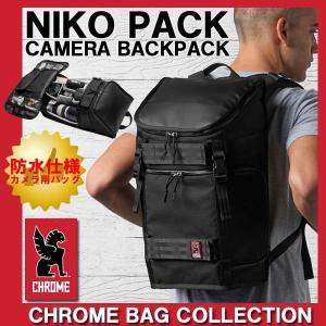 23L 防水仕様 カメラバッグ クローム CHROME NIKO PACK ニコ カメラ用 バックパック BG-153 golkin
