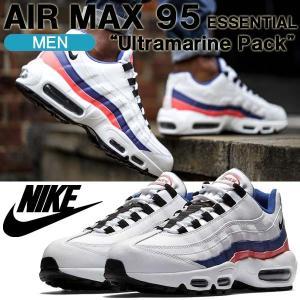 レアスニーカー NIKE ナイキ AIR MAX 95 ESSENTIAL エアマックス95 エッセンシャル ホワイト/ウルトラマリン メンズ 749766-106|golkin